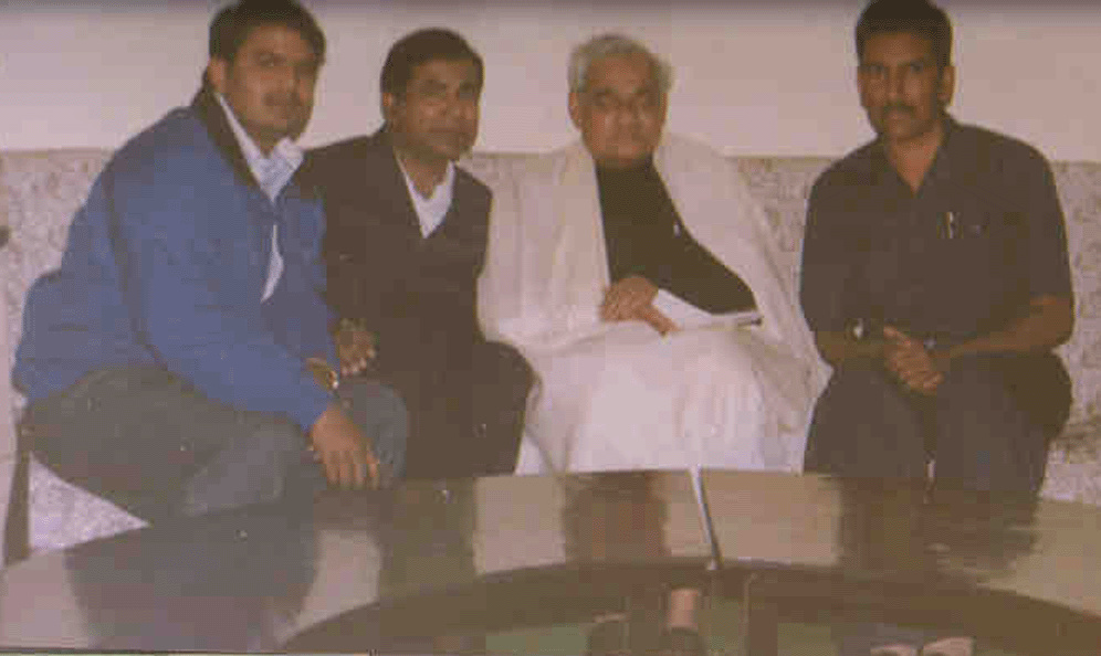 iice_activities_dr-ashok-jain-meeting-with-atal-bihari-vajpayee