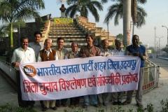iice_activities_dr-ashok-jain-encouraging-bjp-campaign-for-elections2.